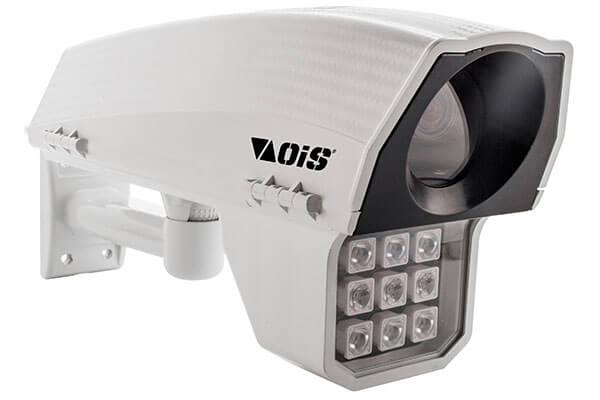 OiS XTR 200 IR Gece Görüşlü Kamera Muhafazası