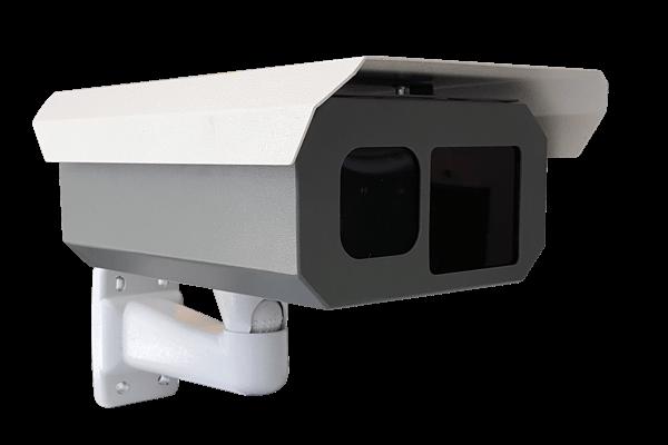 OiS XTR 201 IR Gece Görüşlü Kamera Muhafazası